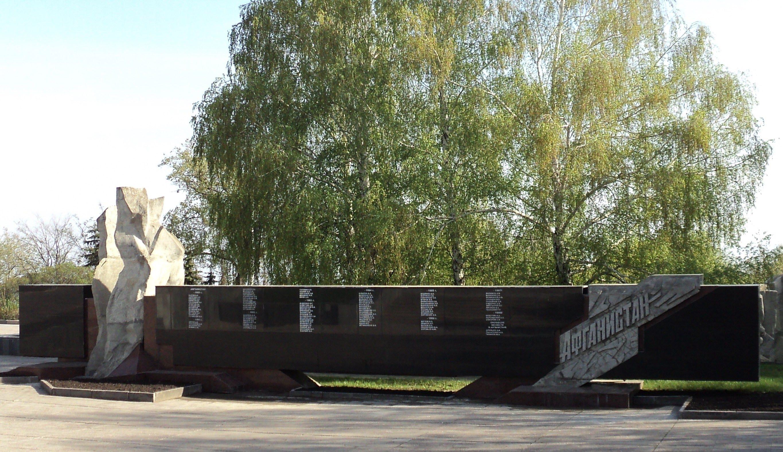 monument_ulyanovsk