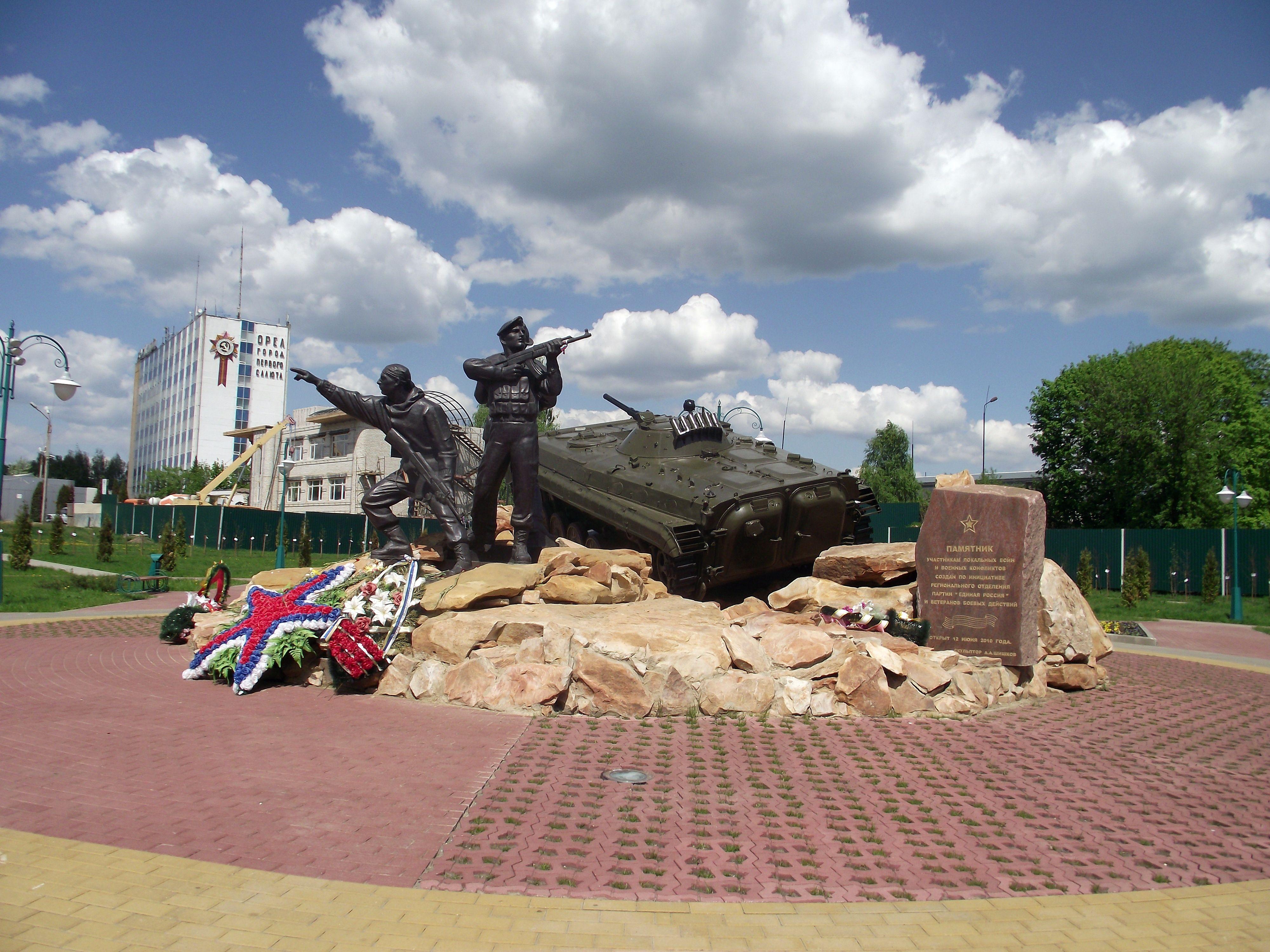 monument-orel