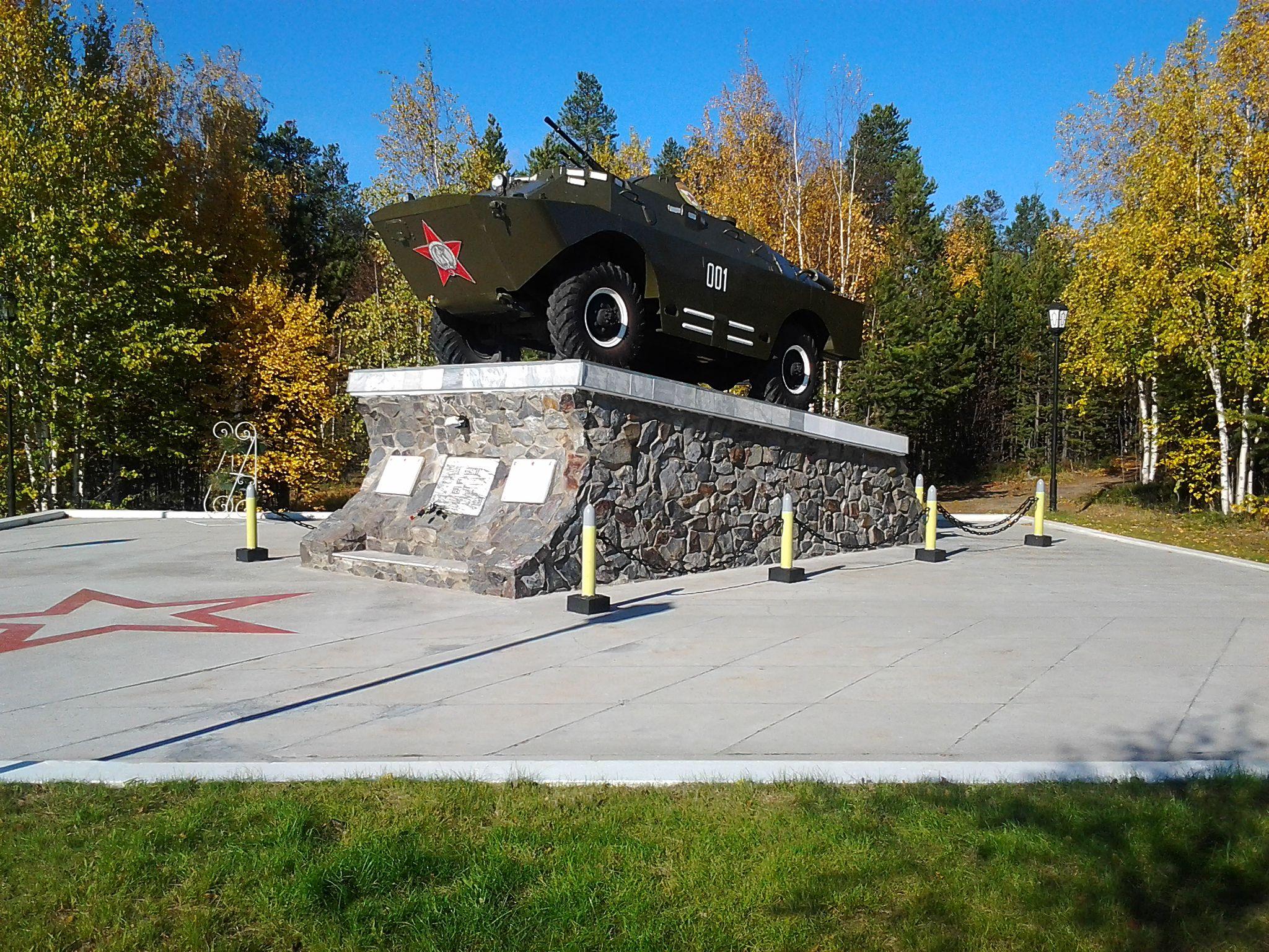 monument_noyabrsk